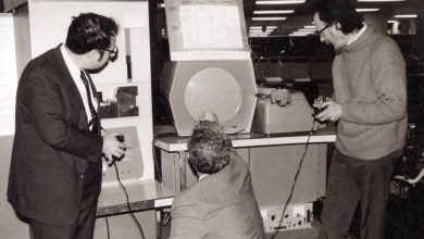 Ең алғашқы компьютер ойыны