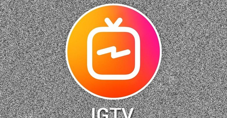 IGTV деген