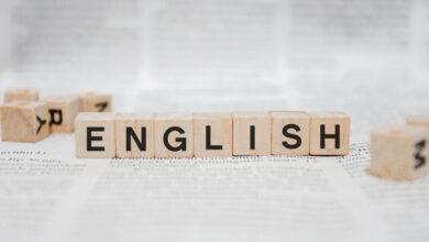 ағылшын тілін үйрену