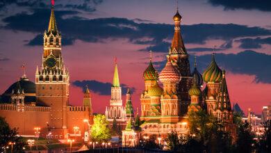 Мәскеу қаласына саяхат