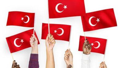 түрік тілін үйрену