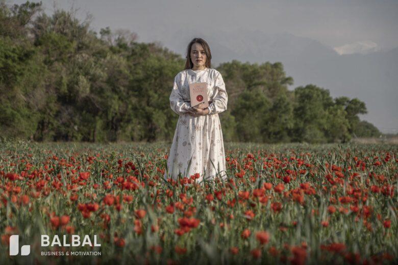 Роза Аширбаева мен Лаура Сейітбек
