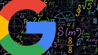 Google-дан ақпарат іздеу