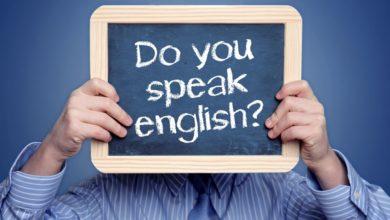 ағылшын тілі