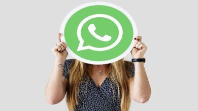 WhatsApp бизнес