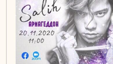Салих Қалиев