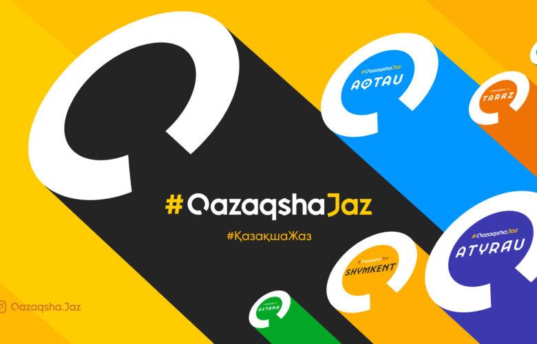 Qazaqsha Jaz